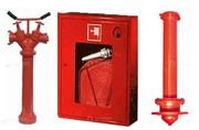 Пожарный гидрант Н 500 мм Сталь