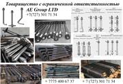 Анкерные фундаментные болты,  Казахстан